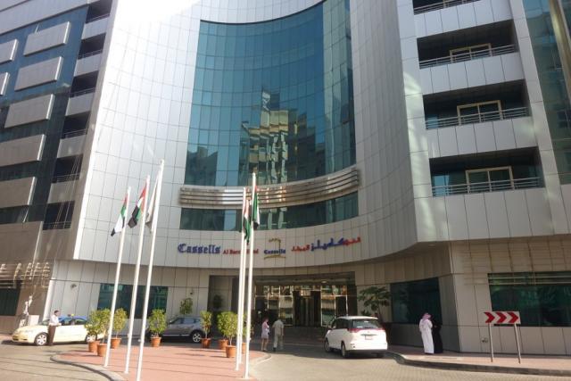 Five Continents Cassells Al Barsha Hotel Dubai