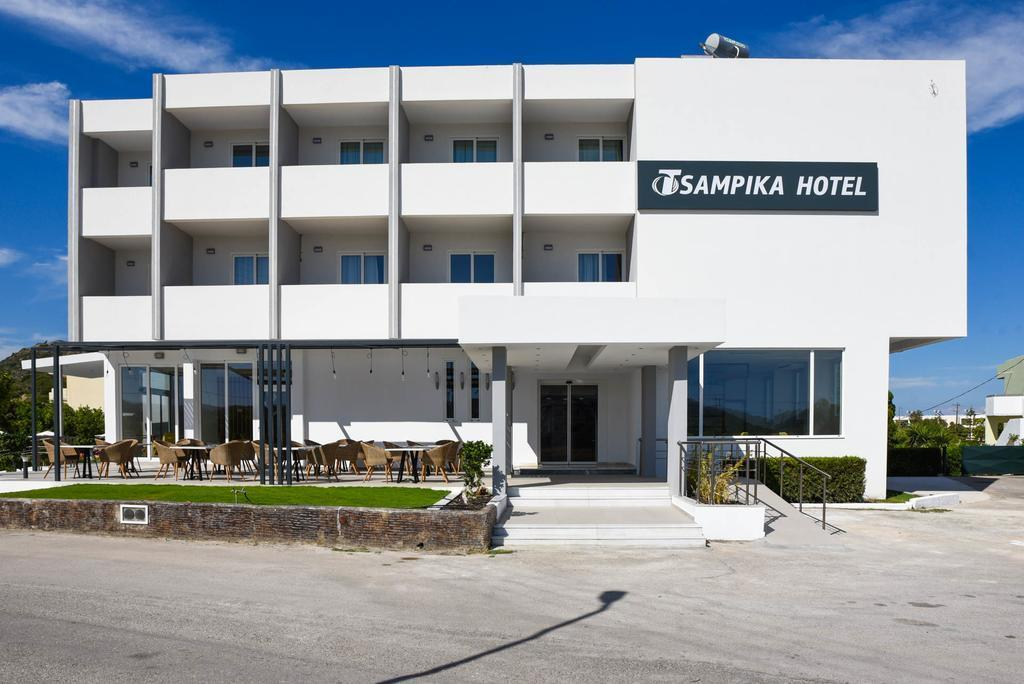 Tsampika