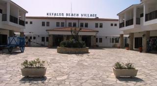 Kefalos Holiday Village