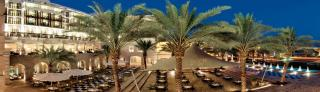 Movenpick City Resort and Residences Aqaba