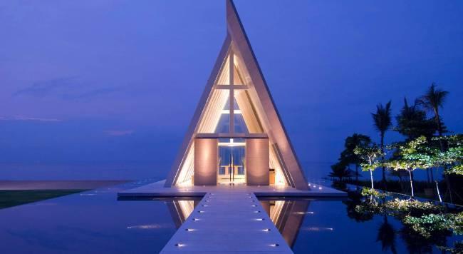 Conrad Bali Resort & Spa - 22 Popup navigation